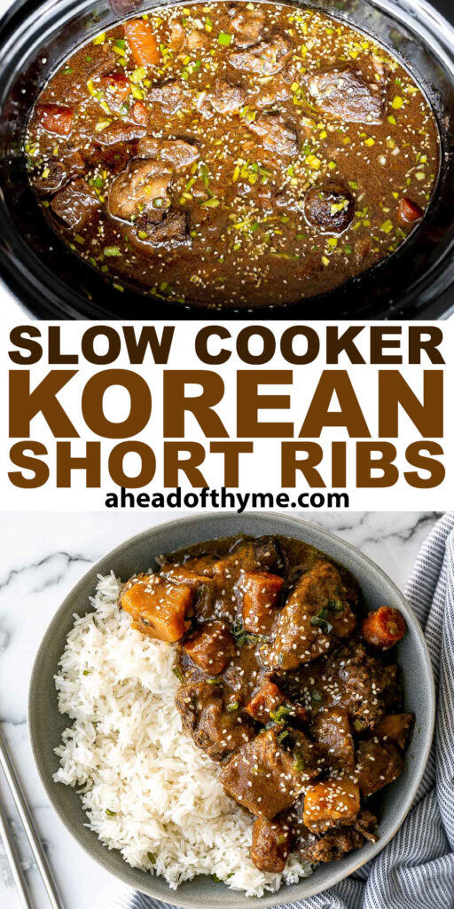Slow cooker Korean short ribs deliver complex Asian flavours with little effort. Simply add your ingredients in the crockpot and let it cook dinner for you. | aheadofthyme.com