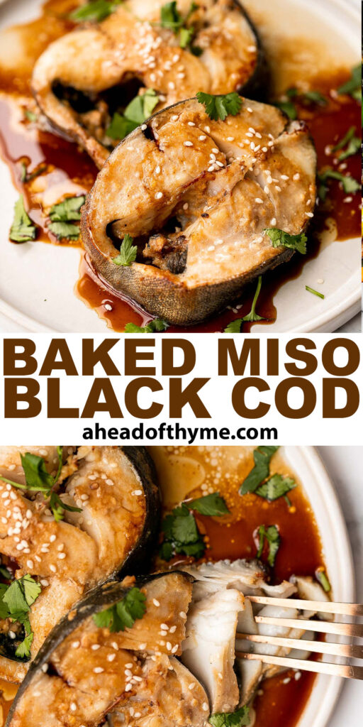 Flaky, oily, and tender, miso black cod (or sablefish) packed with delicious Asian flavours is an indulgent meal that's as healthy as it is delicious. | aheadofthyme.com