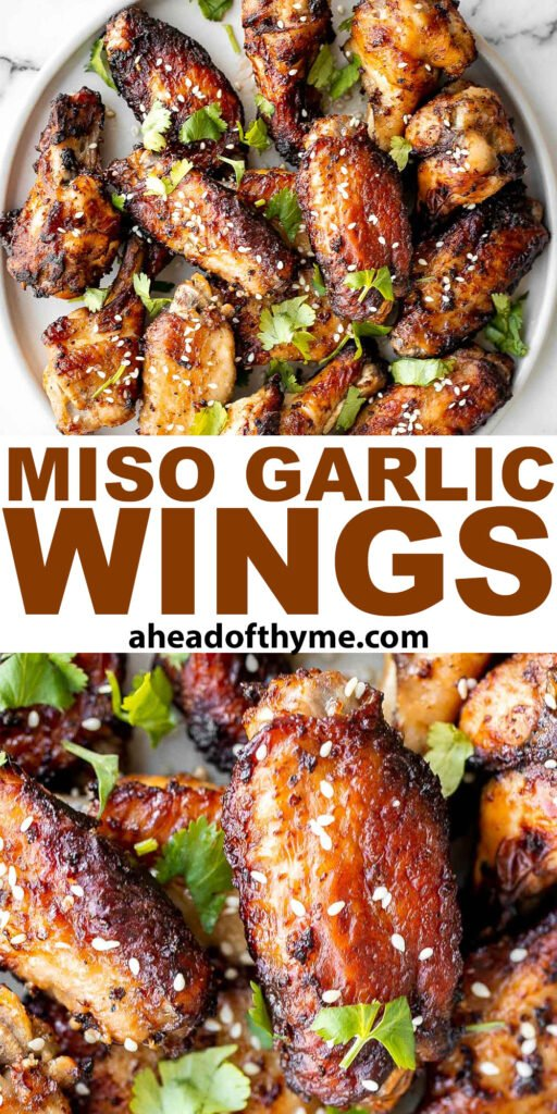 Baked miso garlic chicken wings are crispy, delicious, and easy to make. They're marinated in a savoury Asian marinade, and cooked in the oven or air fryer. | aheadofthyme.com